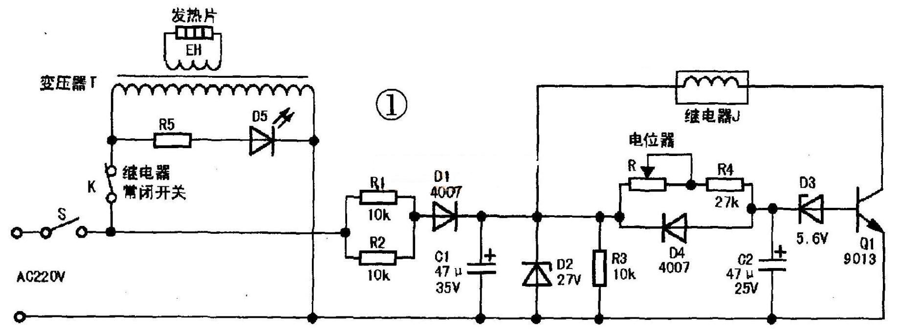 一个朋友的封口机出现了失灵故障,便问小编是什么原因,小编问了具体故障现象,朋友称封口机是在使用过程中档位调节突然失效,按下手柄,指示灯常亮不熄,发热片持续加热,不能正常使用。 小编来到现场,并根据实物绘制出该机电路,如图1所示。该机电路由控制电路和加热指示电路两部分组成。S为总控制开关,按下手柄,则S闭合。正常时,两部分电路都得电,其中加热指示电路的工作过程如下:市电经继电器常闭触头开关K后,一路经限流电阻R5与发光二极管 D5形成电流回路,红灯点亮;另一路经变压器T降压为20V左右的交流电,加到发热片E